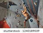 decisive brave sportive man... | Shutterstock . vector #1240189039