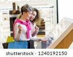 two adult caucasian girlfriends ... | Shutterstock . vector #1240192150