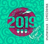 2019 happy new year greeting... | Shutterstock .eps vector #1240236466