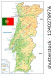 portugal physical map isolated... | Shutterstock .eps vector #1240278976