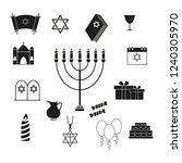 set of hanukkah the holiday of... | Shutterstock .eps vector #1240305970