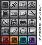 office icon set | Shutterstock .eps vector #124031674