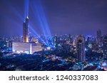scenic of laser light show of... | Shutterstock . vector #1240337083