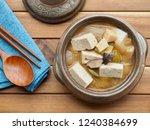 korean food soybean paste stew  ... | Shutterstock . vector #1240384699