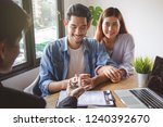 new house   home moving and...   Shutterstock . vector #1240392670