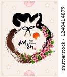 'happy new year  korean text...   Shutterstock .eps vector #1240414879