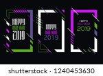 vector vertical background... | Shutterstock .eps vector #1240453630