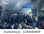 Kiev   ukraine   01.23.2014 ...