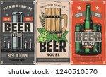 brewery factory  vector craft... | Shutterstock .eps vector #1240510570