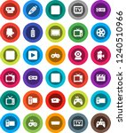 white solid icon set  cinema... | Shutterstock .eps vector #1240510966