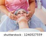 facial cosmetic procedure in... | Shutterstock . vector #1240527559