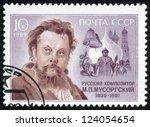 ussr   circa 1989  a stamp... | Shutterstock . vector #124054654