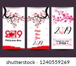 set banners for chinese new... | Shutterstock . vector #1240559269