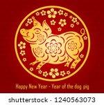 happy  chinese new year  2019... | Shutterstock . vector #1240563073