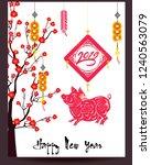 happy  chinese new year  2019... | Shutterstock . vector #1240563079