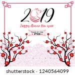 happy  chinese new year  2019... | Shutterstock . vector #1240564099