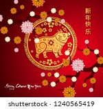 happy  chinese new year  2019... | Shutterstock . vector #1240565419