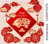 happy chinese new year retro... | Shutterstock .eps vector #1240575370
