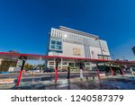 saitama  saitama   japan  ... | Shutterstock . vector #1240587379