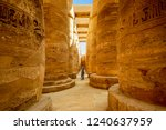 egyptian temple guard in karnak ... | Shutterstock . vector #1240637959