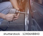 the repairman used the air... | Shutterstock . vector #1240648843