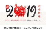happy chinese 2019 new year.... | Shutterstock .eps vector #1240755229