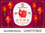 happy chinese 2019 new year.... | Shutterstock .eps vector #1240757803