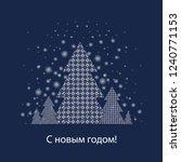 blue xmas  c             ... | Shutterstock .eps vector #1240771153