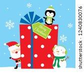 giant christmas gift cute... | Shutterstock .eps vector #1240830076