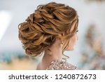 beautiful young woman at... | Shutterstock . vector #1240872673