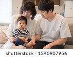 family with baby   Shutterstock . vector #1240907956