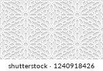 vector white islamic horizontal ... | Shutterstock .eps vector #1240918426
