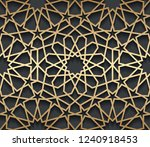 vector islamic golden... | Shutterstock .eps vector #1240918453