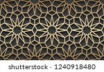 vector islamic golden... | Shutterstock .eps vector #1240918480