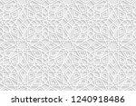 vector white islamic horizontal ... | Shutterstock .eps vector #1240918486