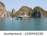 ha long bay  vietnam december... | Shutterstock . vector #1240943230