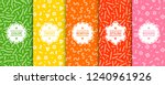 collection of trendy seamless... | Shutterstock .eps vector #1240961926