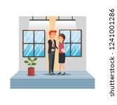 business couple in the office   Shutterstock .eps vector #1241001286