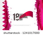 qatar national day poster or... | Shutterstock .eps vector #1241017000