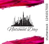 qatar national day poster or... | Shutterstock .eps vector #1241017033