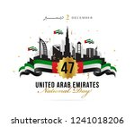 united arab emirates   uae  ... | Shutterstock .eps vector #1241018206
