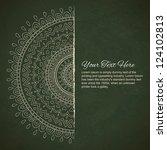 vintage mandala ornaments on... | Shutterstock .eps vector #124102813