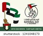 december 2. united arab... | Shutterstock .eps vector #1241048173