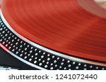 vinyl record closeup. a ray of... | Shutterstock . vector #1241072440