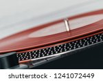 vinyl record closeup. a ray of... | Shutterstock . vector #1241072449