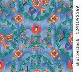 hungarian stylized seamless... | Shutterstock .eps vector #1241093569