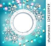 template with white snowflakes  ... | Shutterstock . vector #1241100919