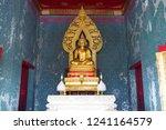 phetchaburi  thailand  ... | Shutterstock . vector #1241164579