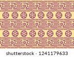 holiday  hristmas design. ikat... | Shutterstock .eps vector #1241179633