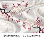 3d wallpaper design with...   Shutterstock . vector #1241259946